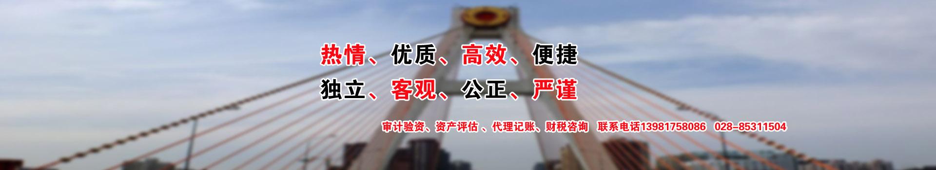 四川锦程万博manxbet官网无法登陆万博体育网页在线登录有限责任公司